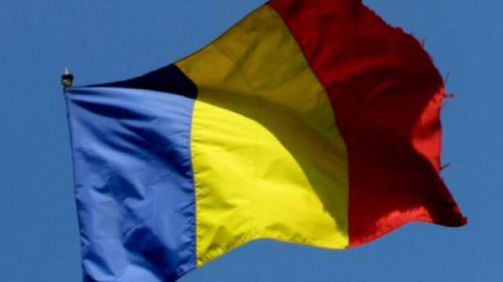 Vedeţi când a fost sărbătorită Ziua Naţională a României începând din 1966