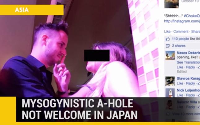 """VIDEO """"Priveşte-le în ochi şi fă-le să simtă că eşti bărbatul cu care şi-ar dori să facă sex"""": lecţiile de mii de euro predate de maeştrii în arta seducţiei"""