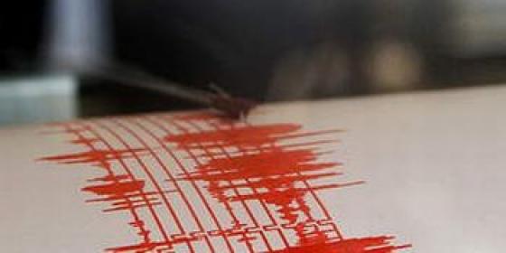 Cutremur de suprafata in Satu Mare