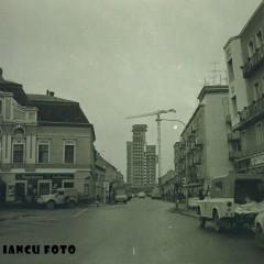 Top 10 – Cele mai înalte clădiri din România. Vedeti pe ce loc se afla Palatul Administrativ din Satu Mare