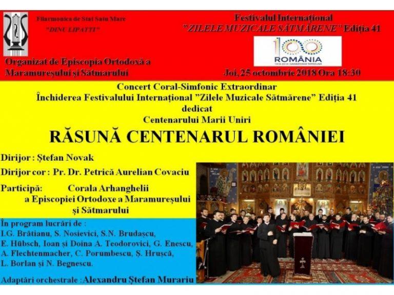"""""""Zilele Muzicale Sătmărene"""" se încheie cu un mare concert dedicat Centenarului Marii Uniri"""